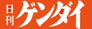 日刊ゲンダイ 「あさイチ御殿」を大リフォーム V6井ノ原の稼ぎっぷり
