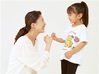子供が怒られた時に笑う理由を知るとあなたも胸が切なくなる...上手な叱り方や対処法で乗り切ろう!!