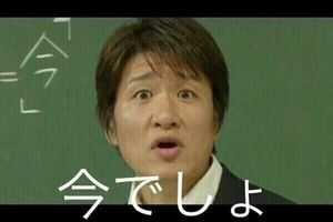 織田裕二、日テレドラマに初出演 ド派手スーツでカリスマ予備校講師を目指す!