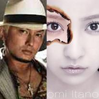 板野友美、DA PUMP、小林幸子も…イオン回りに明け暮れる芸能人たちの今後