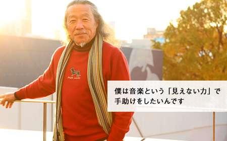 生ける伝説の素顔に迫る 喜多郎インタビュー - 音楽インタビュー : CINRA.NET