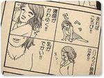 「臨死!!江古田ちゃん」に学ぶ『猛禽』『隠れ猛禽』の生態まとめ - NAVER まとめ