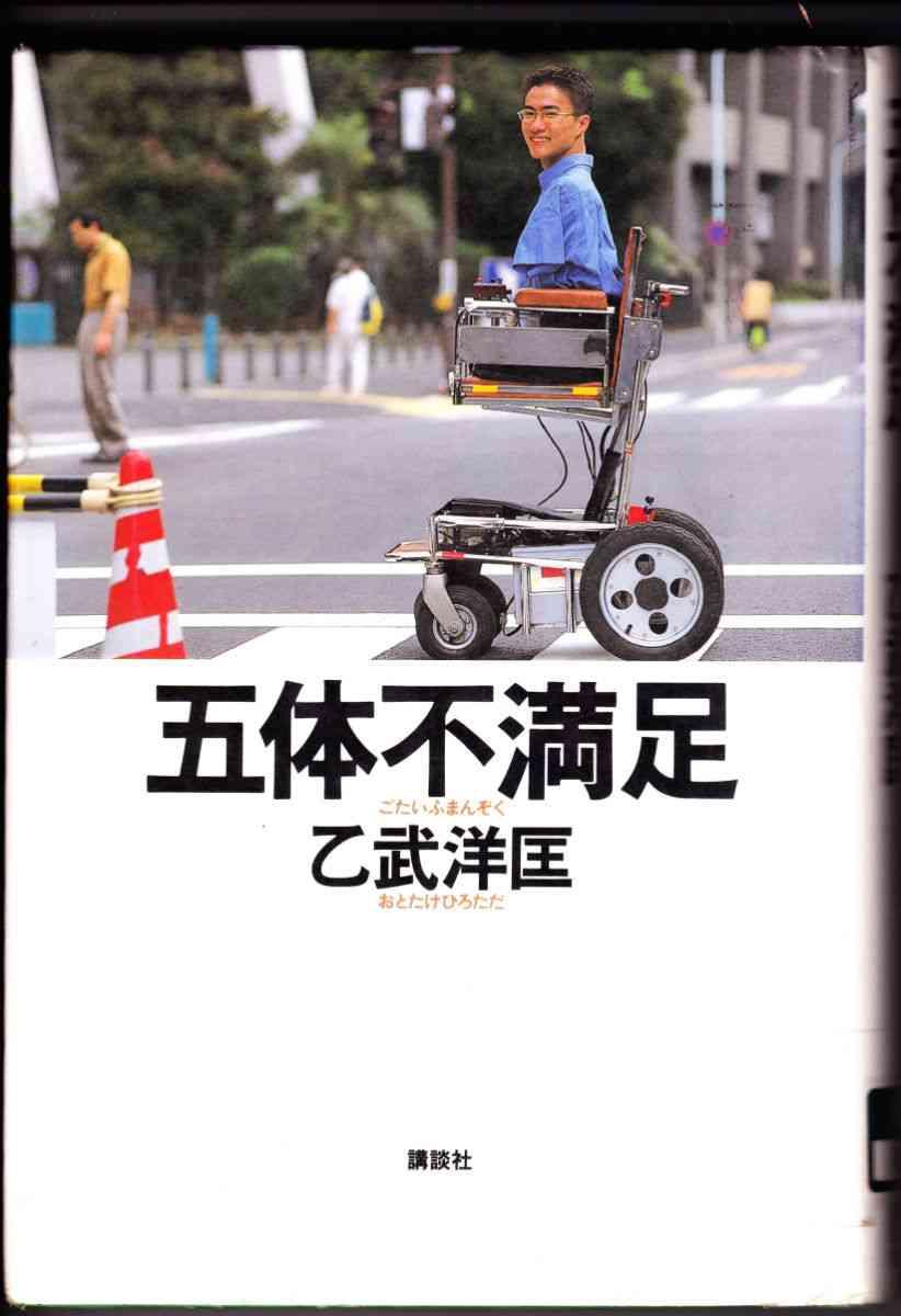峠 感想 塩狩 文 読書