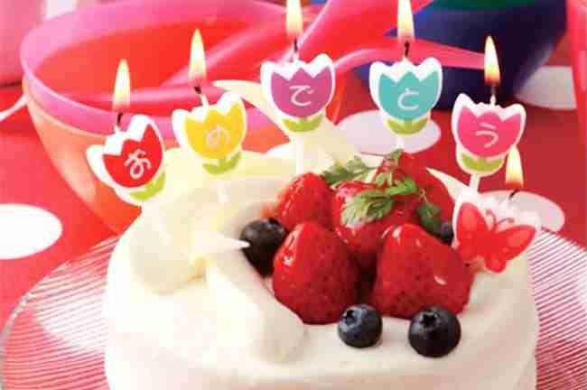 9月生まれの方のお誕生日会