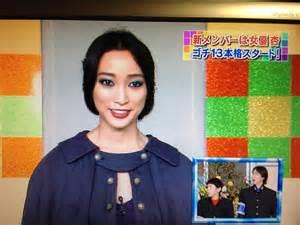 山田優の最新画像が怖いと話題に…