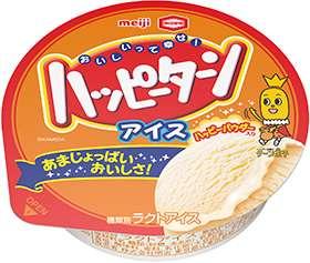 明治と亀田のコラボレーション「ハッピーターンアイス」が新発売