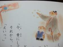 【懐かしい】国語の教科書に載っていた印象に残っている作品【もう一度読みたい】