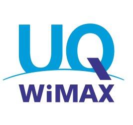 UQ、従来のWiMAXを5年後完全停波へ。新規格で通信速度制限も : ATRPG