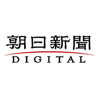 デング熱、大阪で3人感染確認 代々木公園を訪問:朝日新聞デジタル