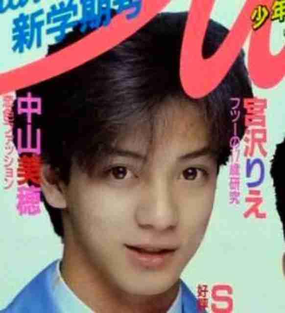 元光GENJI・山本淳一が活動再開、公式ブログ開設「お待たせしました!」