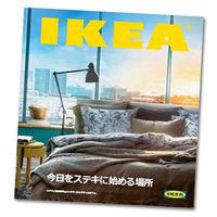 全く気付かなかった!IKEAのカタログの75%がCGで作られている - NAVER まとめ