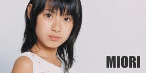 瀧本美織、バンドデビュー 新人5人組「LAGOON」ボーカルに
