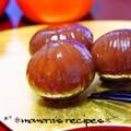 秋の黒い宝石♡簡単基本の栗の渋皮煮 by ❤ももら❤ [クックパッド] 簡単おいしいみんなのレシピが184万品