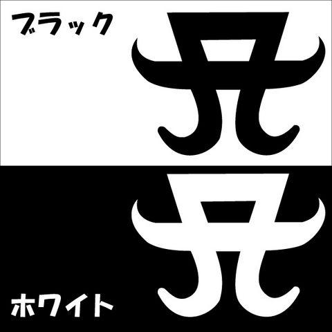 売上 浜崎 曲 あゆみ デビュー 浜崎あゆみ