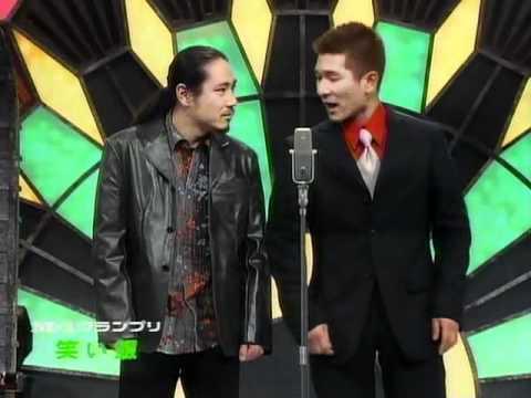 【お笑い】 笑い飯  「歴史博物館~土器(WMP) - YouTube