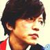 田辺誠一 on Twitter