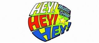 【実況・感想】HEY!HEY!HEY! MUSIC CHAMP 20周年大感謝祭