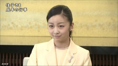 20歳の佳子さま 皇居で成年の行事に NHKニュース