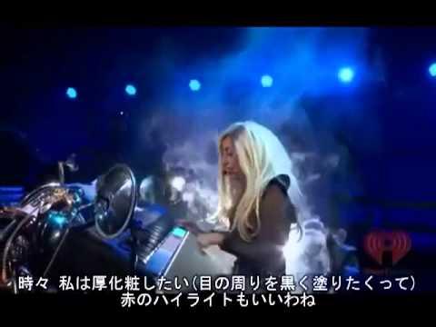 レディー・ガガ「Hair」ゲイでいじめられ自殺したジェイミー君に〜Lady Gaga - YouTube