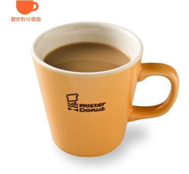 ミスドのコーヒーおかわり無料! ココイチのカレー無料など【飲食店の無料まとめ8選】