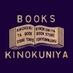 """紀伊國屋書店 渋谷店 on Twitter: """"文庫担当の平山と申します。「本当は女子にこんな文庫を読んで欲しいのだ」フェアは私も選書をいたしました。他意はなく、男女別なく面白い本をお勧めしたいという趣旨でしたが、多くの方に不快な思いをさせてしまい申し訳ありませんでした。該当ツイートを削除いたします。大変申し訳ありませんでした"""""""