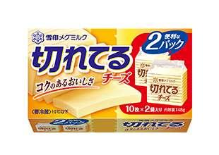 雪印の『切れてるバター』の宣伝POPがヤバいwww