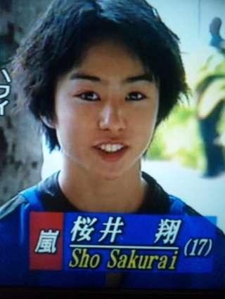 """嵐・櫻井翔とMALIAは高校時代の知人、互いを""""MALIAちゃん""""""""翔くん""""と呼ぶ"""