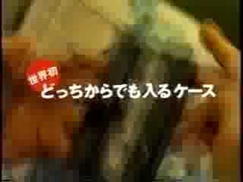 Hyde & 坂井真紀 - (CM)AXIA - YouTube
