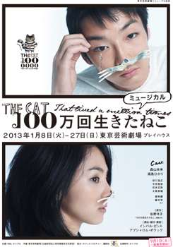 深田恭子が初舞台で初主演ゲット、ドラマ大コケでミュージカル女優に転向か