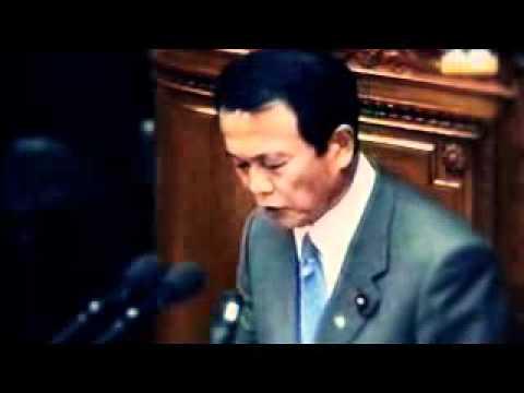 【麻生太郎】日本は強くないといけない!(悲しいときはいつも) - YouTube