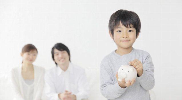 子ども用の貯金してますか?