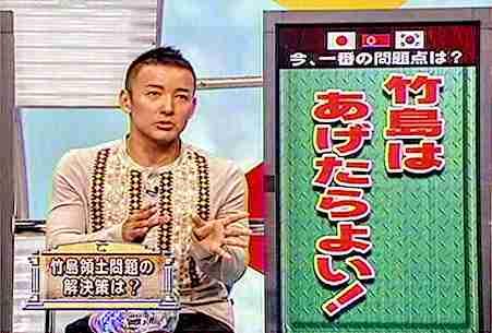 山本太郎氏、テロ非難決議を棄権 「日本に責任ないのか?」と釈明するも内外から批判の声