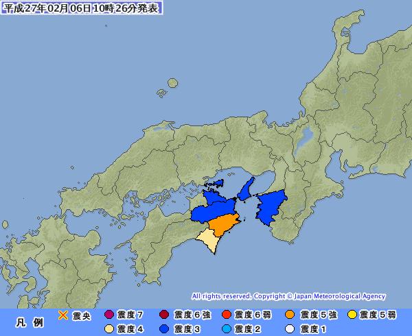 【速報】最大震度5強の地震、徳島県