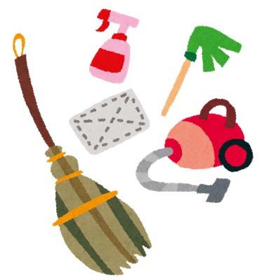 【部屋の掃除】頻度とレベルは?
