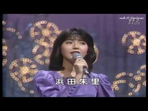 18カラットの涙 浜田朱里 - YouTube