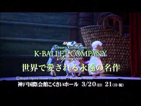 Spring 2011『Tales of Beatrix Potter』『The Dream』 - YouTube