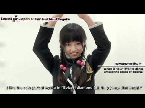 【私立恵比寿中学】廣田あいかvol.1【出席番号6番】 - YouTube