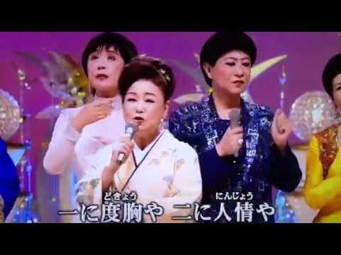 河内おとこ節    中村美律子 - YouTube