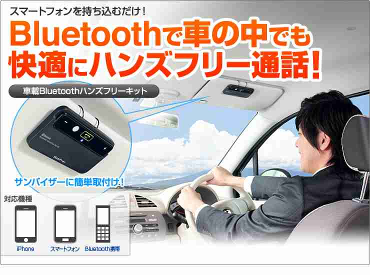 BluetoothスピーカーとLED照明を内蔵したエアコン、パナソニックから