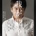 """堀江貴文(Takafumi Horie) on Twitter: """"手書きはやめて欲しいね。履歴書が手書きの奴は採用候補に入れたくない -  http://t.co/TOyql6les4"""""""