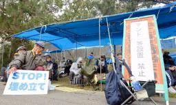 """【これは酷い】沖縄国家公務員""""労組""""「辺野古移設 反対派のテント撤去業務を職員にやらせるな。『県民と敵対し、心身共に苦痛』と言っている」 / 正義の見方"""