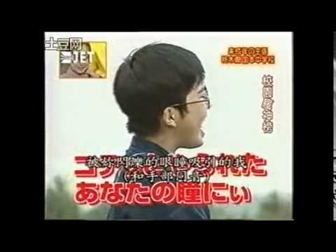 学校へ行こうMAX!未成年の主張 栃木 中学校 - YouTube