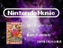 任天堂ミュージック ベストコレクション【全432曲】 ‐ ニコニコ動画:GINZA