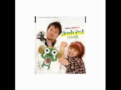 ケロッ!とマーチ2008 - YouTube