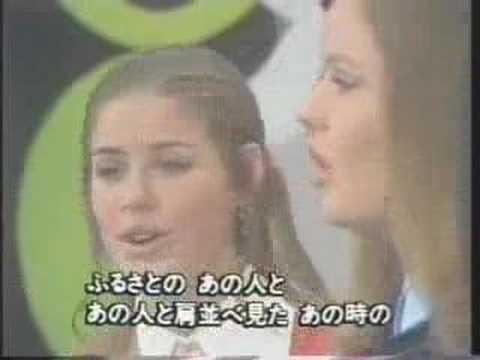 Betsy & Chris White color is lover's 白い色は恋人の色 - YouTube