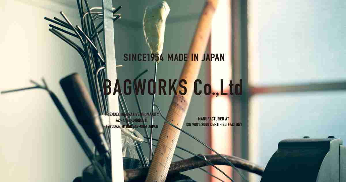 PRODUCTS | BAGWORKS Co.,ltd 業務用バッグのご相談はお気軽に。