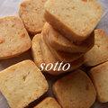 濃&簡単シンプル♥チーズ♥チーズクッキー by sotto [クックパッド] 簡単おいしいみんなのレシピが199万品
