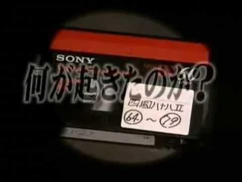 『水曜どうでしょう』四国編で怪奇現象 - YouTube
