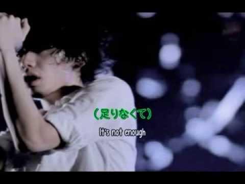 Kasabuta カサブタ - One OK Rock ワンオクロック [Eng sub + 歌詞付き] - YouTube