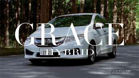 Honda Honda Movie Channel グレイス - 「グレイスフルライフ」篇